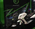 EICMA 2016 KRC MOTORS SCOOTER ELETTRICI EASY ELETTRICO