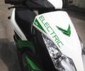 KRC FASTER Bianco Verde 11