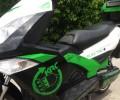 KRC FASTER Bianco Verde 12
